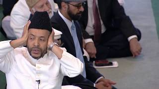 Friday Sermon English - 22nd September 2017