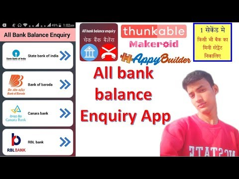 All bank balance enquiry Professional App banaye appybuilder Makeroid me thunkable tutorial in hindi