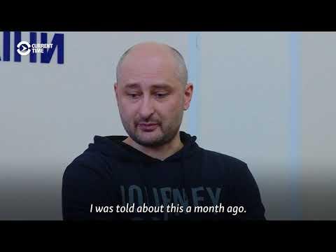 Journalist Describes Plan To Fake His Death