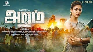 Latest Tamil Movie 2017   New Tamil Full Length Movie 2017   HD