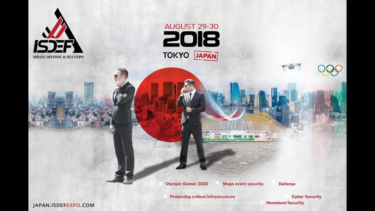 ISDEF Japan 2018 premier international homeland security event in Tokyo  teaser