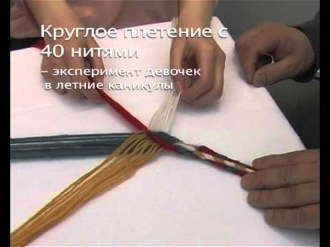 Как клеить декоративный шнур - YouTube