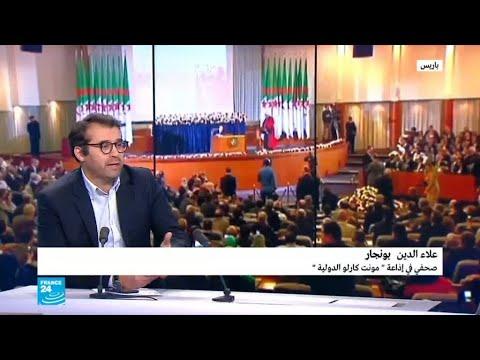من سيترشح للانتخابات الرئاسية الجزائرية في 2019؟  - نشر قبل 51 دقيقة