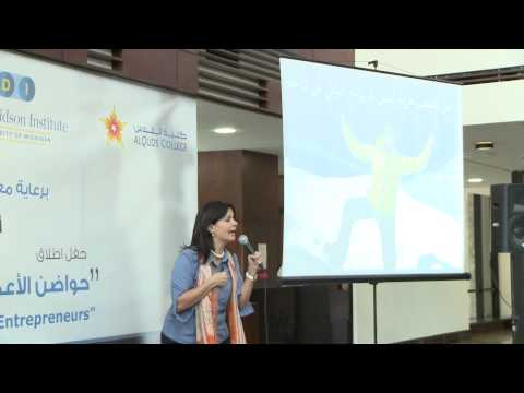 Business Incubator Launching event at Al Quds College-12 Nov 2013