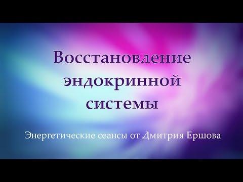 Симптомы болезни - нарушения эндокринной системы