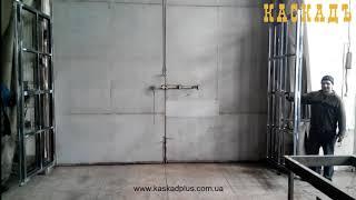видео Ворота гаражные на сайте kaskad-vorota.ru