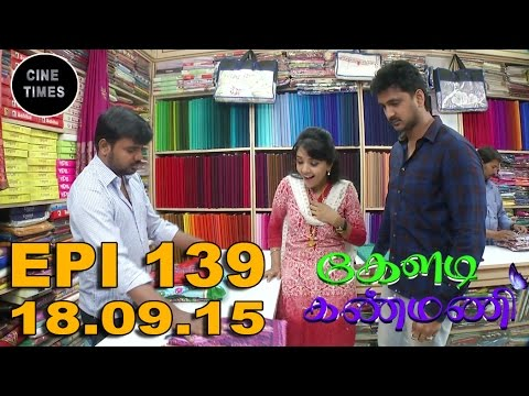 KELADI KANMANI SUN TV EPISODE139 18/09/15