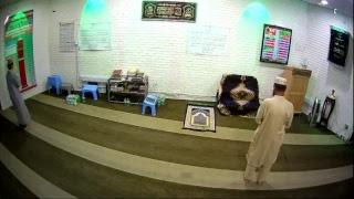 Spiritual Society Canada Live Stream