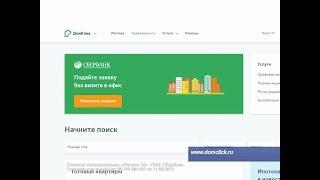 видео Страхование жизни и здоровья в Сбербанке при ипотеке в 2017 году