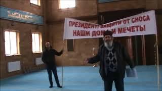 Крым. Стрелковая. Фазил Ибраимов. 04.02.18