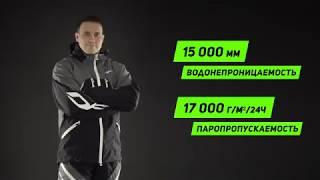 Мужской Снегоходный Костюм Dragonfly Sport. Купить Одежду для Фитнеса Женскую