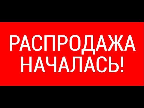 29.05.2020 распродажа сельхозтехники (описание)