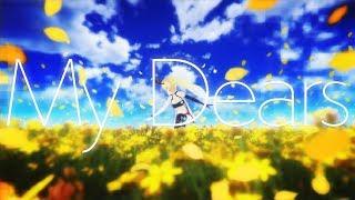 Ginga Alice / 銀河アリス - My Dears (Official Music Video)