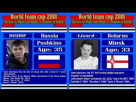 #64-1. HoMM3. SoD. World Team Cup 2018. =Lizard (Belarus) vs BISHOP (Russia). 6lm10a