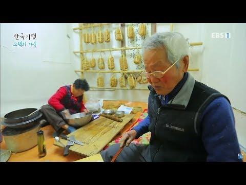 한국기행 - Korea travel_고택의 겨울 3부 오랜 집, 오랜 그대_#002