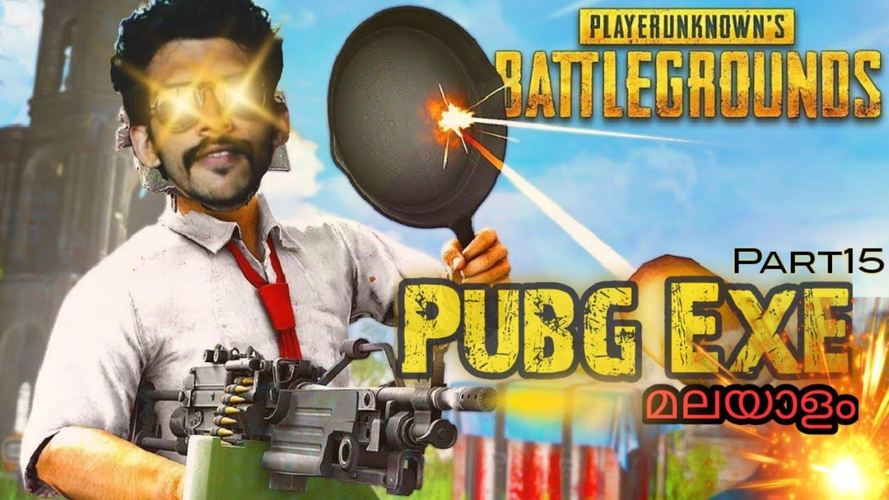 Pubg Exe Malayalam | Part 15