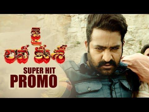 Jai Lava Kusa Super Hit Promo | Jr NTR | Raashi Khanna | Nivetha Thomas | TFPC