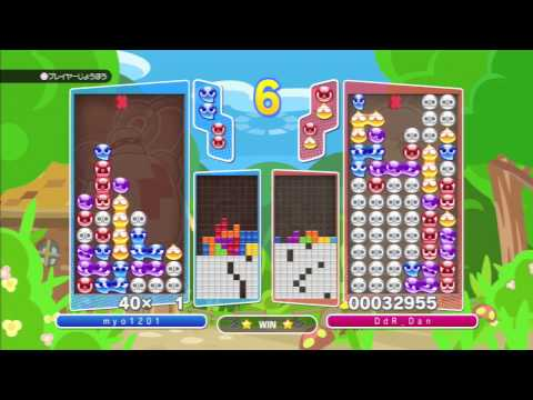 [Puyo Puyo Tetris] The Miracle Comeback