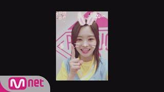 PRODUCE48 [48스페셜] 윙크요정, 내꺼야!ㅣ나카노 이쿠미(AKB48) 180615 EP.0 AKB48 検索動画 11
