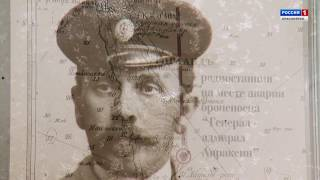 Говорит Красноярский край. Фильм Александры Славецкой