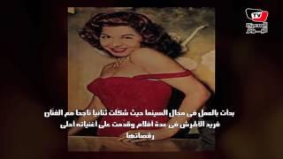 في ذكرى وفاتها.. معلومات قد لاتعرفها عن «سامية جمال»