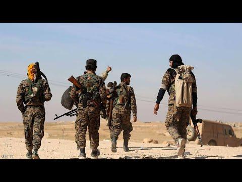 اعتقال 3 عناصر من داعش شرقي سوريا  - 19:54-2019 / 2 / 21