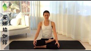 瑜伽姿勢 – 蓮花座