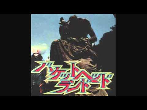 Buckethead- Wonka In Slaughter Zone mp3