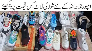 Branded Imported New Shoes Sto…