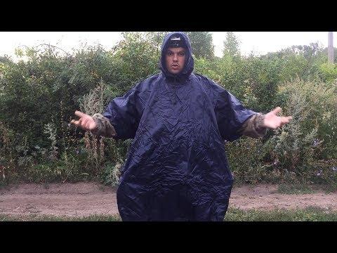 Плащ дождевик «Пончо» фирмы Чайка,незаменимая вещь для рыбаков и охотников,проверяем под ливнем .