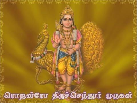 Azhagendra Sollukku Muruga - அழகென்ற சொல்லுக்கு முருகா