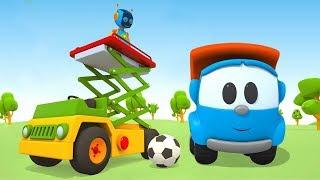 Cartoon für Kinder - Leo der Lastwagen und die Roboter bauen eine Hebebühne