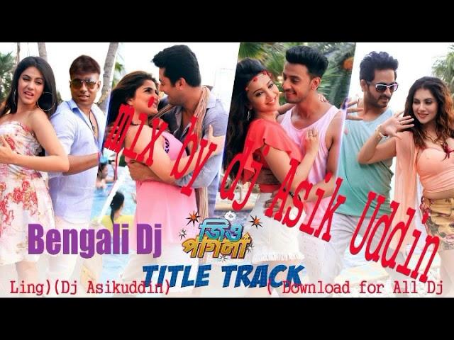 Jio Pagla Title TrackDj Asik