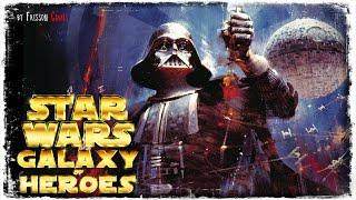 ВА 4-2 | СТРИМ | STAR WARS GALAXY OF HEROES #49