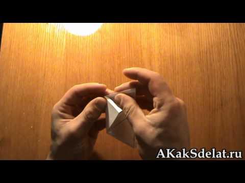 Как сделать из бумаги призму