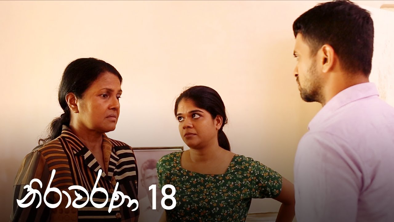 Nirawarana | Episode 18 - (2019-08-10) | ITN