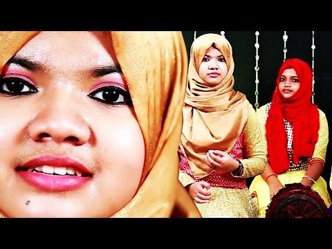Sujoodh  Cheyth Nokku Zehra Fathima | Meharin | Latest Mappila Khawali Album 2016