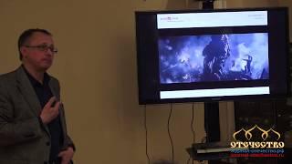 Виртуальные окружения в кино и анимации