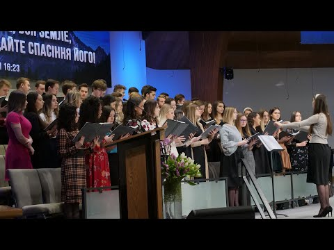 2/17/19 Morning Service. First Ukrainian Baptist Church Of Seattle