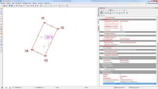 Урок 3. Создание межевого плана в системе CREDO КАДАСТР