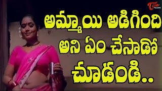 Repeat youtube video Sunil Setty Tries Dharmavarapu's Hot Wife