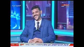 """سيد علي يحاصر مدرس لغة عربية عالهواء .."""" جمع حليب ايه ؟؟ وإجابة مفاجئه للطلاب"""
