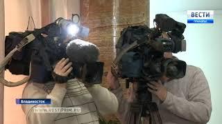 В день конституции в Приморье прошел Единый день приема граждан