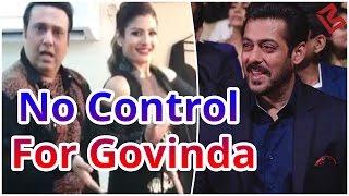 Zee Cine Awards 2017:Govinda,Raveena की Performance के लिए Salman Khan नहीं कर पाए WAIT