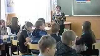 60 лет русской культурологической школе №2 г. Магадана.(, 2012-02-16T00:52:28.000Z)