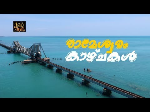 Dhanushkodi and Rameswaram Attractions | Floating Stones of Rameswaram | Dhanushkodi Road Trip