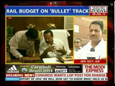 Rail Budget 2014: Government links fuel-fare price hike