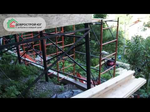 Дачный домик в Туапсе на этапе строительства