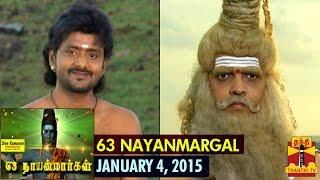 63 NAYANMARGAL - EPI 46 (4/01/2015) - Thanthi TV