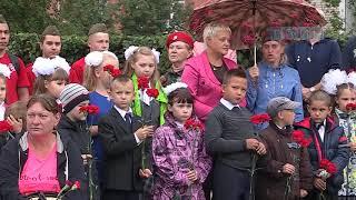 2 сентября - памятный день России - день окончания Второй мировой войны.